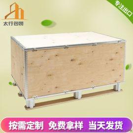 无锡钢带箱厂家可折叠木箱定做