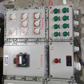 厂房移动检修防爆照明动力配电箱