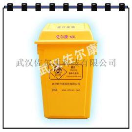 翻盖式黄色垃圾桶