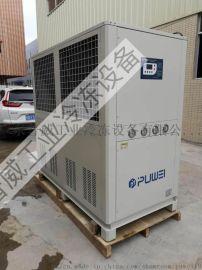 工业冷水机、风冷式工业冷水机、水冷式工业冷水机