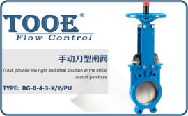 美国进口手动电动气动耐磨聚氨酯双向密封刀型浆液闸阀