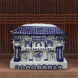 景德镇骨灰坛骨灰盒陶瓷手绘青花蓬莱仙境骨灰盒