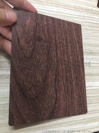 304彩色不锈钢转印木纹板 不锈钢工程木纹装饰板