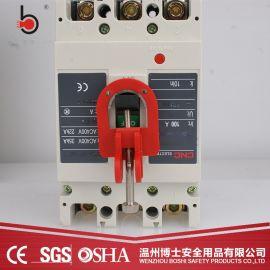 工业多功能断路器锁空气开关安全锁BD-D15