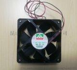24V*12038工業風扇