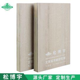 实木生态板 床头柜板材免漆生态板厂家