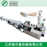 PP-R,PE-PR,PB管材生产线