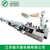 PP-R,PE-PR,PB管材生產線