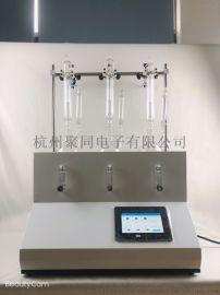 聚同二氧化**蒸馏仪SO2-3000 触屏控制易操作