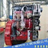 福田康明斯lSF2.8s5129P柴油发动机总成