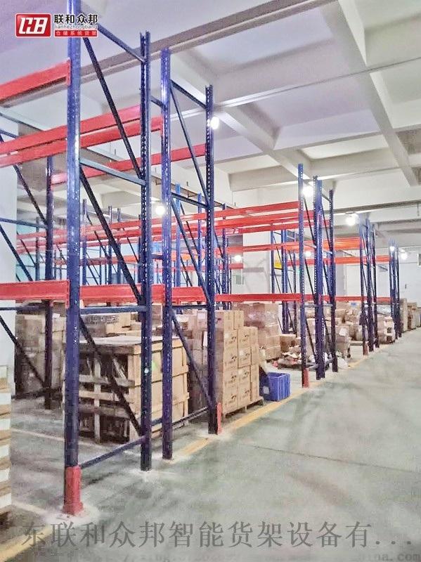 江門倉儲重型貨架倉庫貨架定製大型庫房貨架