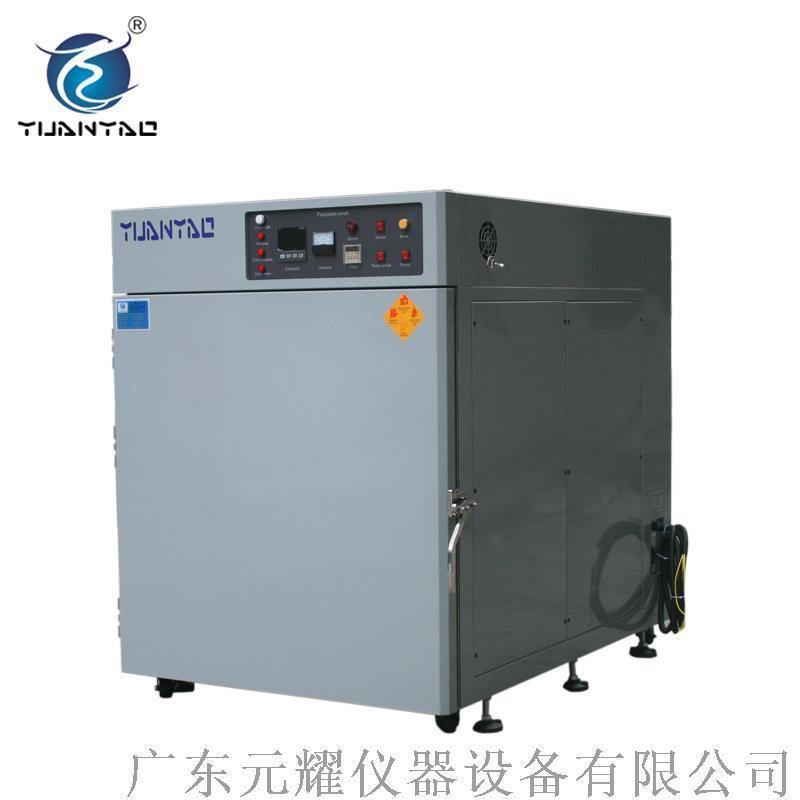 1000L循环烘烤箱 元耀YPO电热鼓风循环烤箱