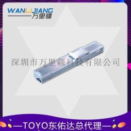 深圳TOYO无尘环境螺杆滑台ECH17 直线滑轨