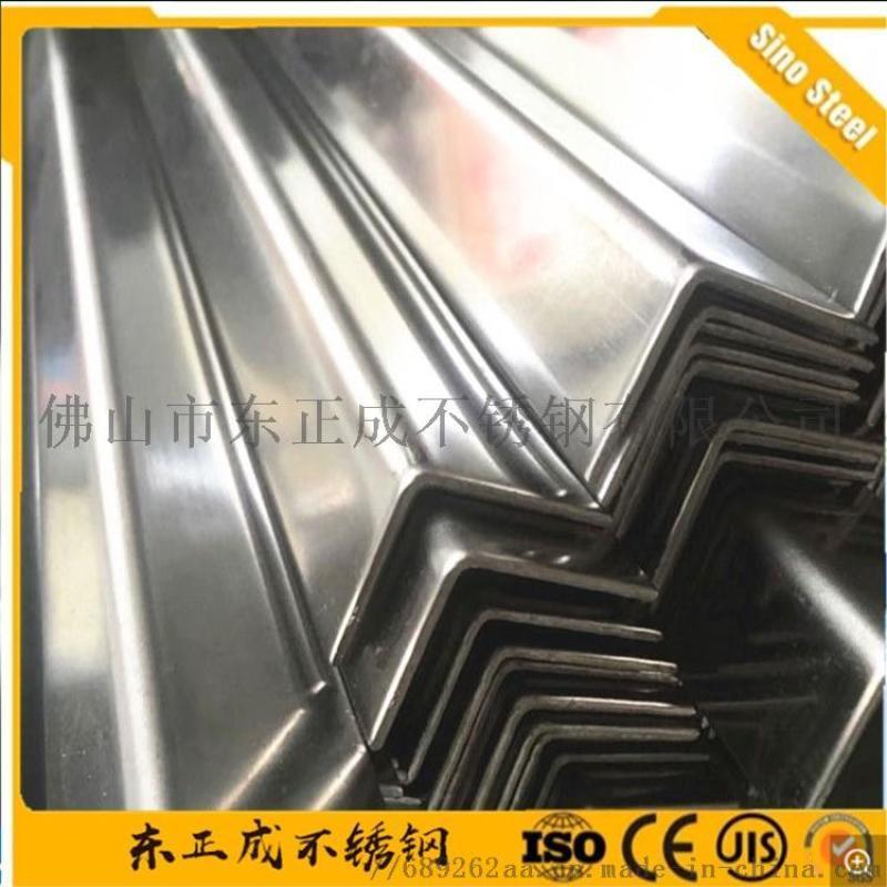 汕头不锈钢工业角钢 工业304不锈钢角钢