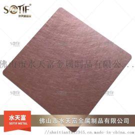 佛山厂家供应镜面304不锈钢水波纹板