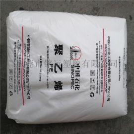 MLLDPE P3806R 线性低密度聚乙烯