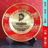 長沙紀念品 純銅紀念盤 長沙旅遊紀念品