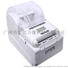 RFID标签打印机BB787S HF 双通道设计