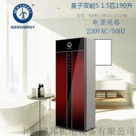 纽恩泰热泵量子双能S-1.5匹190升