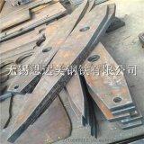 Q355B钢板零割,厚板切割加工,钢板零售