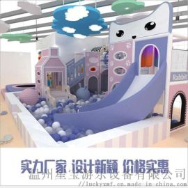 小型淘气堡 室内淘气堡儿童乐园亲子游乐场设备厂家