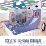 小型淘氣堡 室內淘氣堡儿童乐园亲子游乐场设备厂家