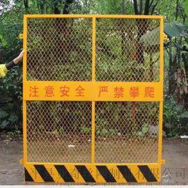 施工升降机楼层进料口安全门 工地施工井防护栏