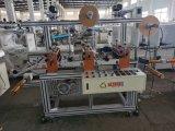 威翔瑞350电子模切贴合机