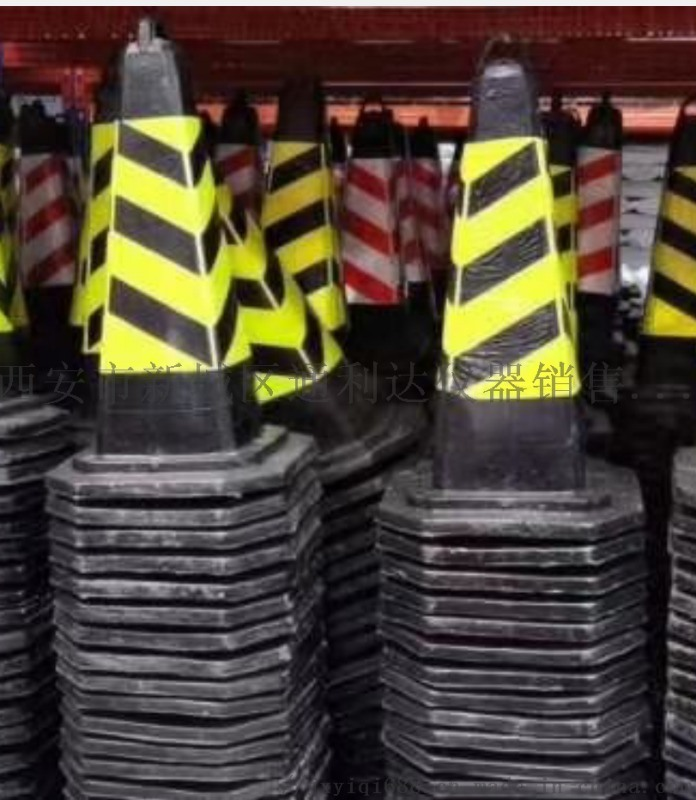 西安路锥橡胶路锥塑料路锥137, 72120237