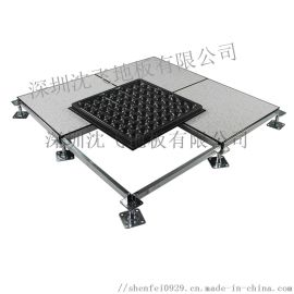 深圳防静电地板厂家直销包安装