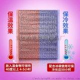 镀铝膜复合EPE棉冰袋外送保温袋 冷链运输保温材料