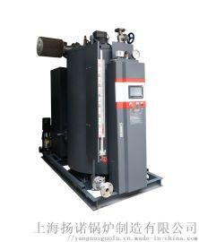 氮燃气蒸汽锅炉,0.3T贯流式燃气冷凝蒸汽锅炉