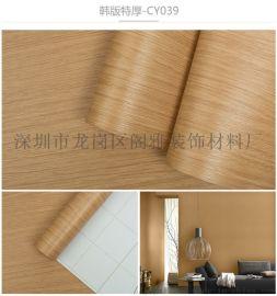 工程定制,木纹贴纸韩版导气槽家具翻新墙纸