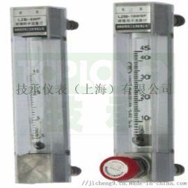 小流量玻璃转子流量计-LZB-WB(WF)型