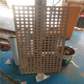 穿孔木纹铝单板造型 外墙三角形穿孔铝单板门头