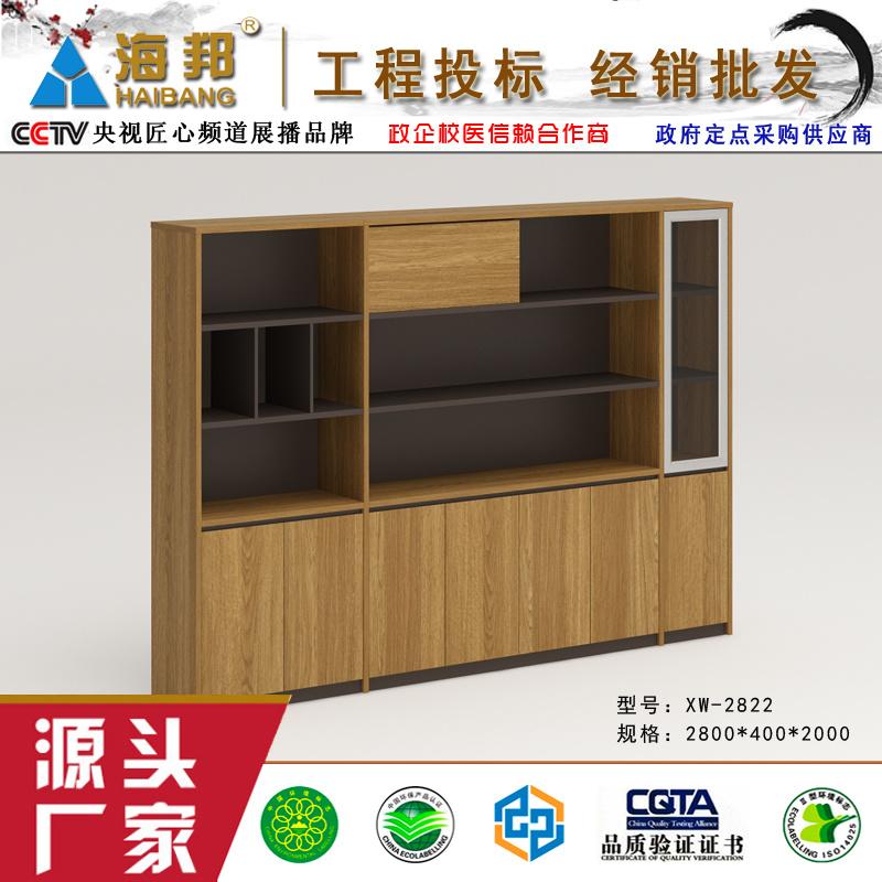 海邦文件柜书柜胶板柜储物柜 现代简洁E1级板材