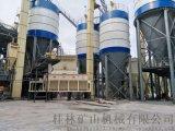 环保形氢氧化钙生产线 灰钙机