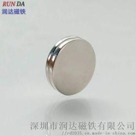 蓝牙耳机磁铁/手机磁铁/圆形喇叭强磁