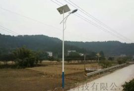太阳能路灯户外LED新农村家用庭院灯杆大功率
