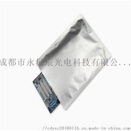 定制光电行业偏光片用包装袋 防潮防静电纯铝真空袋