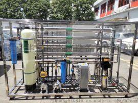 东莞华达工业用超纯水设备