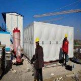 廠家供應組合式飲用水箱玻璃鋼箱泵方形水箱