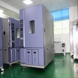 爱佩科技 AP-HX 低温恒温恒湿箱