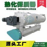 鱼饲料生产设备调质器, 猪饲料生产设备熟化保质器
