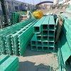 高速聚氨酯电缆桥架玻璃钢电缆槽盒