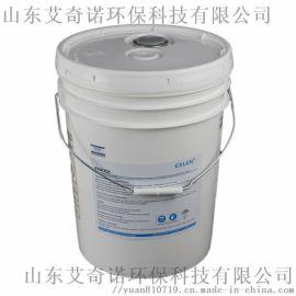 酸式反渗透膜阻垢剂ENK-101全国供应