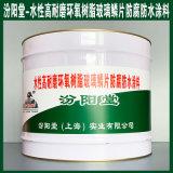 水性高耐磨环氧树脂玻璃鳞片防腐防水涂料、生产销售