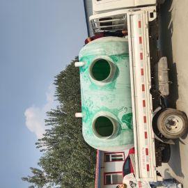 园林改造整体式化粪池玻璃钢水处理罐定制