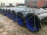 3PE防腐鋼管不鏽鋼3PE防腐無縫鋼管
