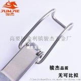 不鏽鋼搭扣鎖釦鴨嘴扣機械設備鐵搭扣 J115B